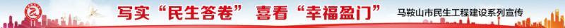 2019民生工(gong)程