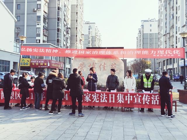 博望区开展国家宪法日集中宣传活动
