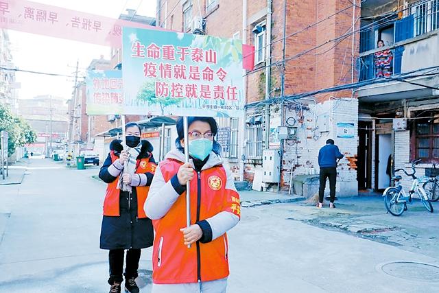 """暖心!最(zui)美""""社區紅(hong)"""""""