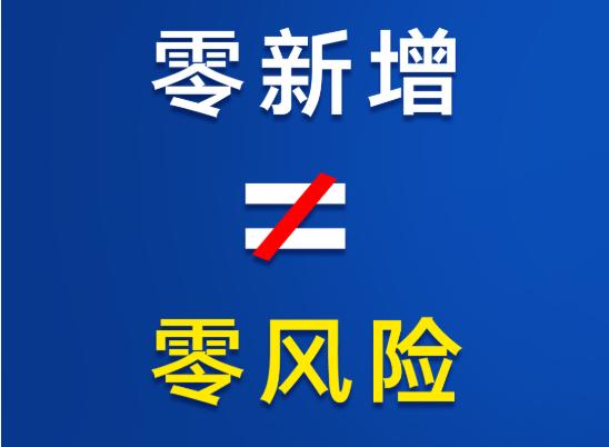 不獲全(quan)勝絕不輕(qing)言(yan)成(cheng)功