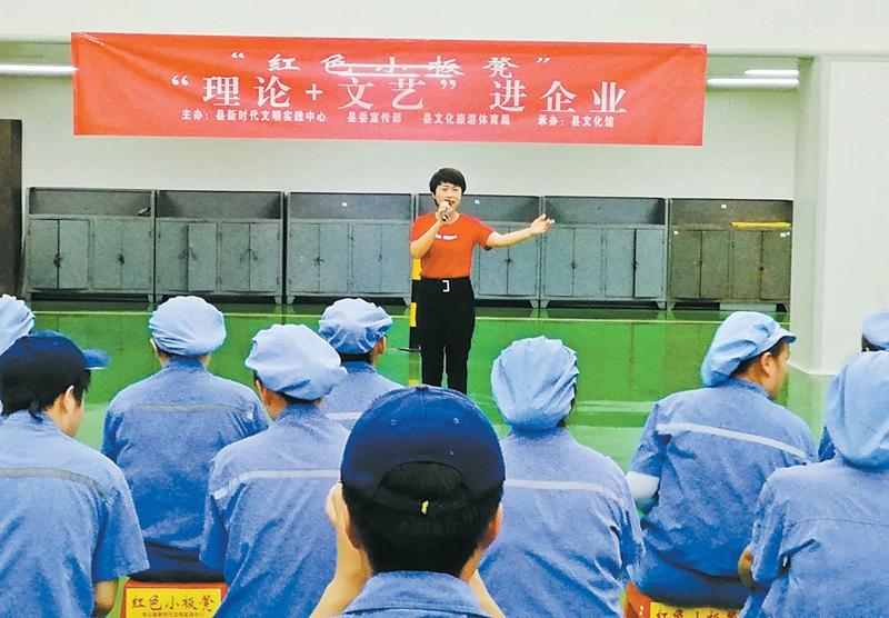 """""""红色小板凳""""打通服务群众""""最后一公里"""" 含山县开展形式多样的新时代文明实践志愿服务"""