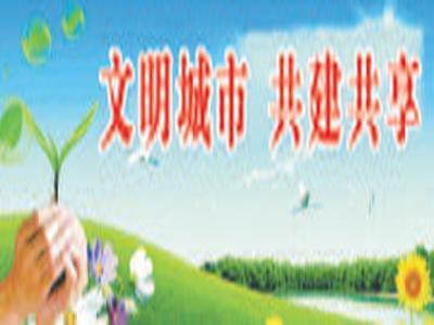 慈湖高新区:加强道路清扫保洁 提升文明创建水平