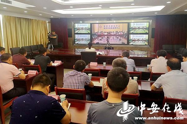 """安徽启动2020年""""安全生产月""""活动"""