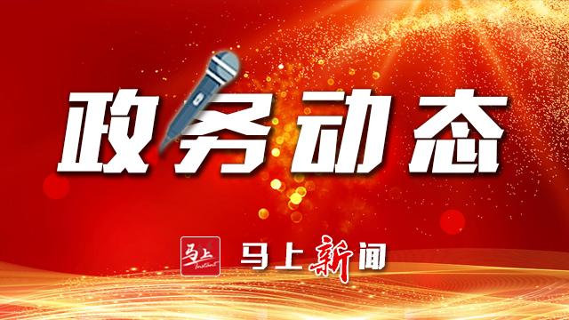 张岳峰在市委常委会会议暨市防汛抗旱指挥部会议上强调
