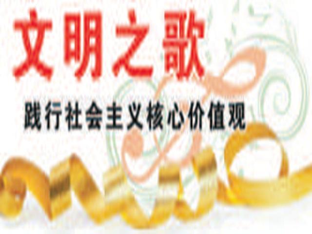 省道德模范杨贵钧:勤劳节俭的行家里手