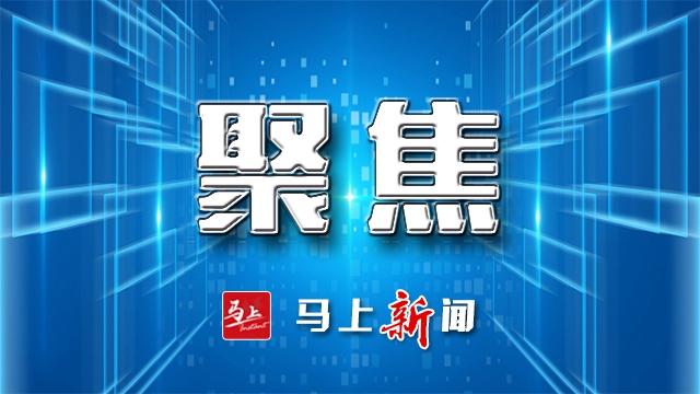 多部门联合开展长江禁捕区域联动执法巡查